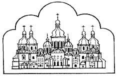 Василевс українська візантиністика