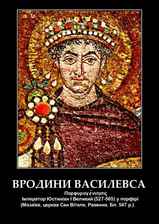 basileus_44
