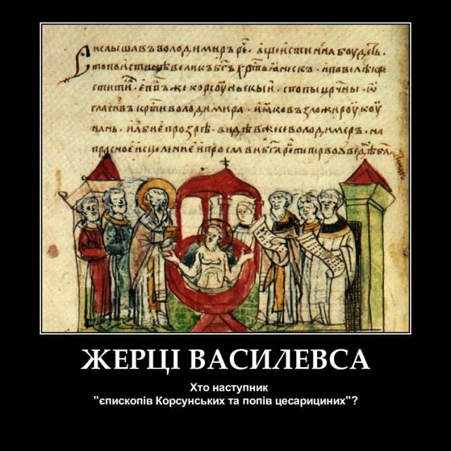 basileus_47