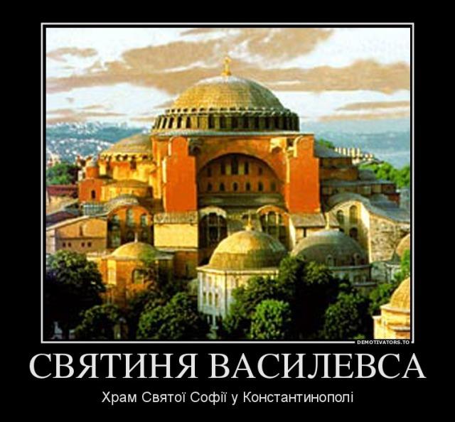 basileus_48
