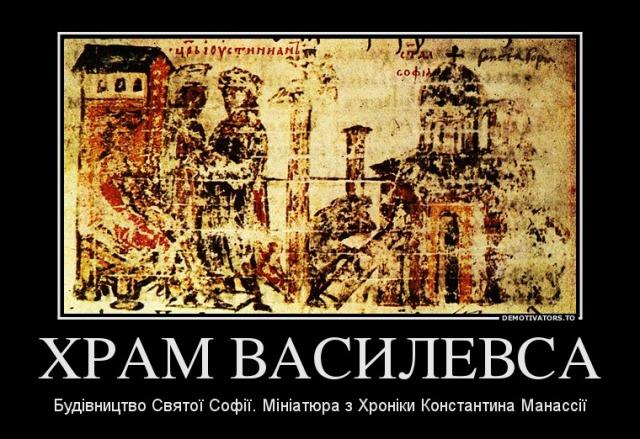 basileus_49