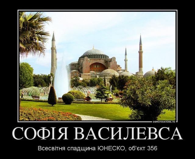 basileus_50