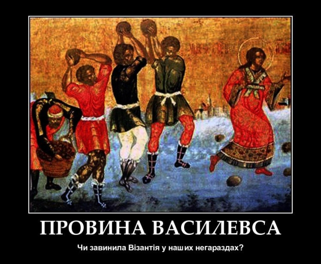 basileus_54