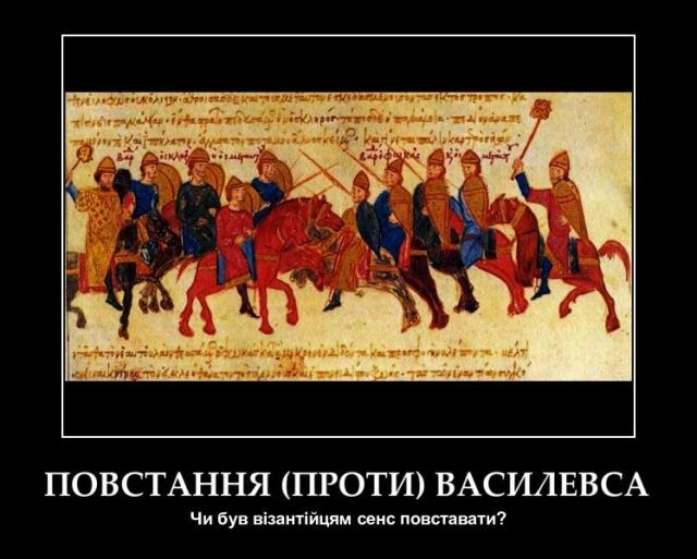 basileus_56