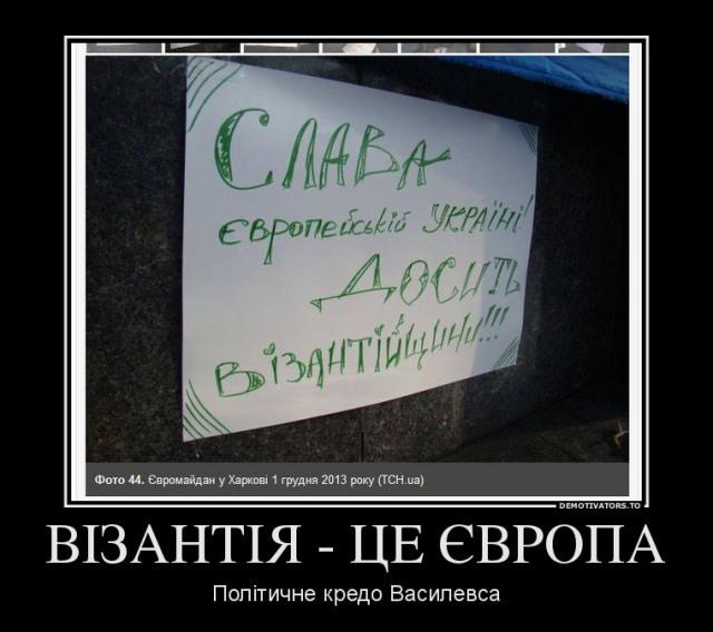 basileus_572