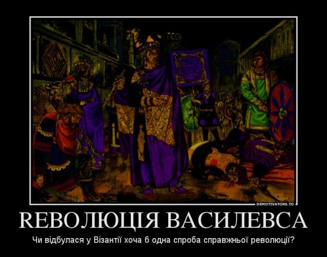 basileus_58