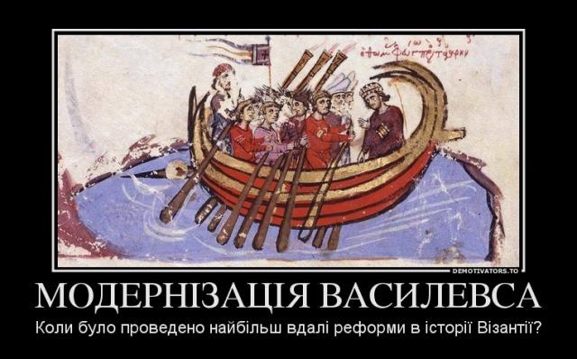 basileus_60