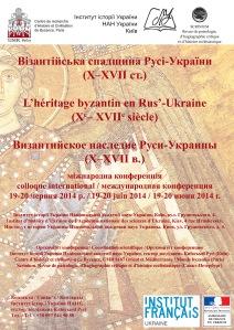 Affiche Kiev logo Ambassade