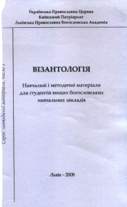 cebenko