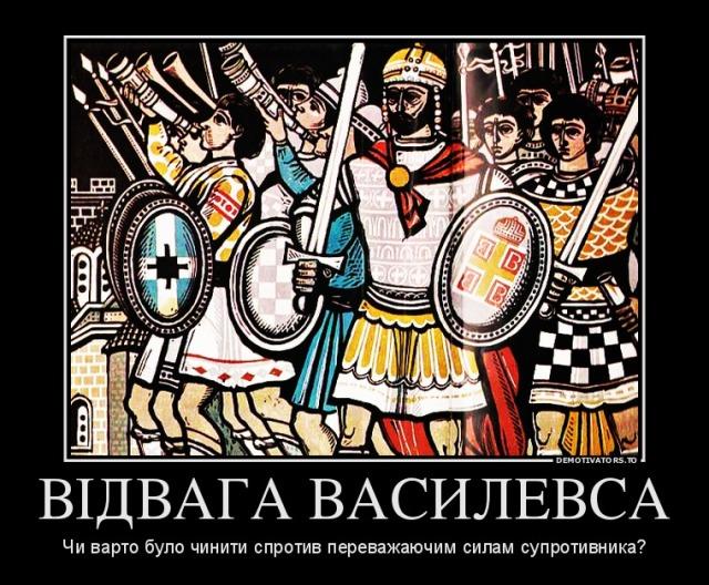 basileus_62