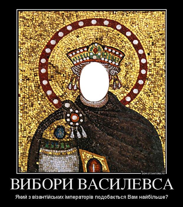 basileus_63