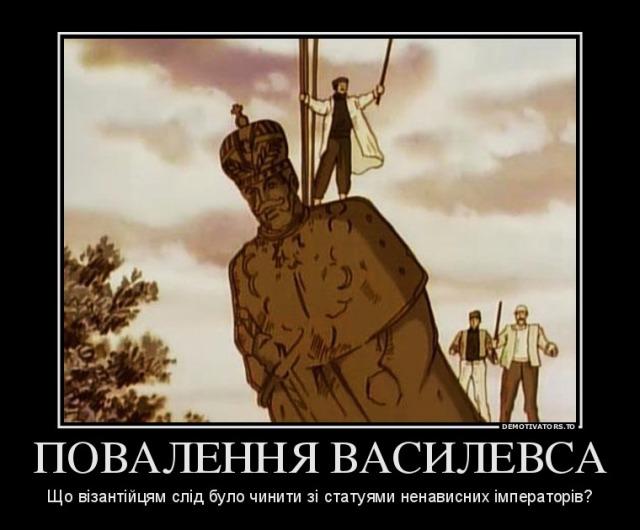 basileus_64