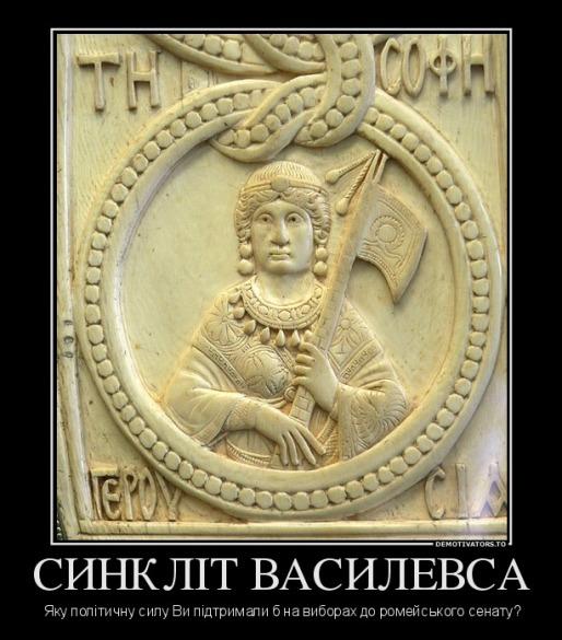 basileus_67
