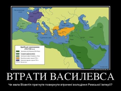 basileus_68