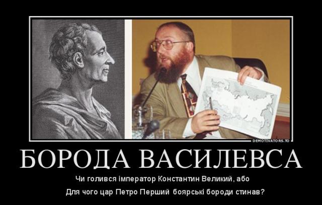 basileus_69