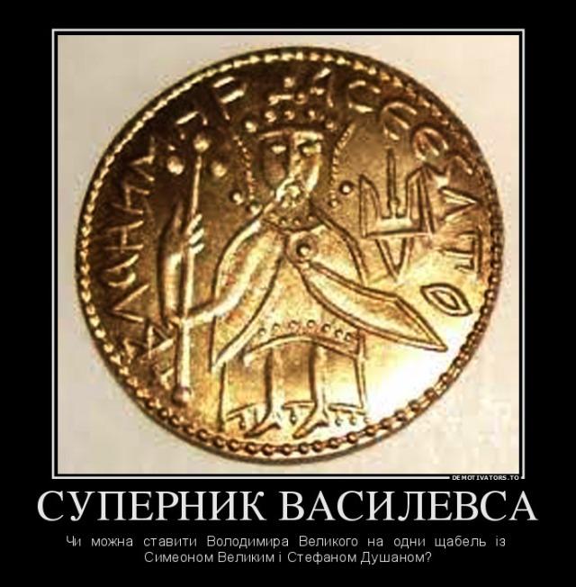 986048_supernik-vasilevsa_demotivators_to