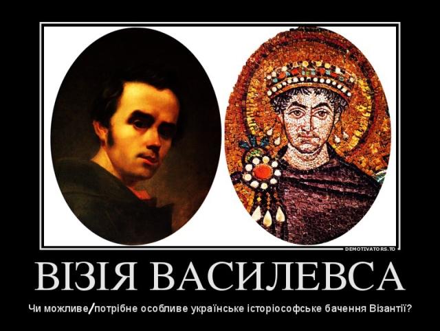 basileus_71