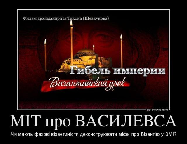 basileus_75