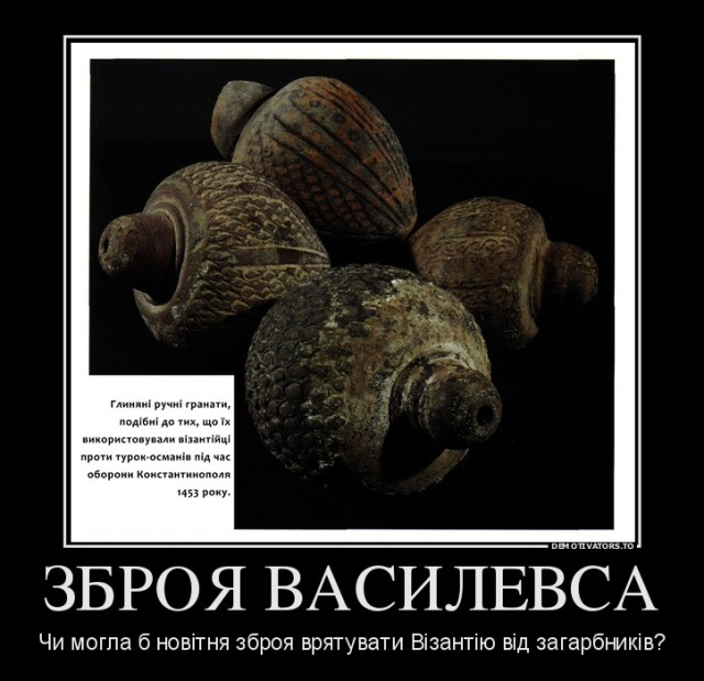 basileus_77