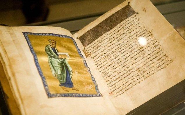 Byzantine-Manuscript