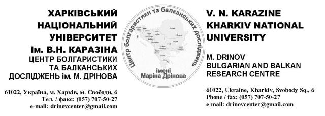 Drinov_centr