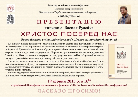 hs_prezentatsiya_plakat3