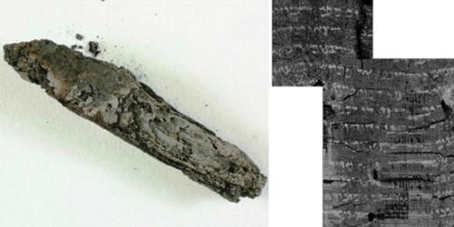 fragment syvoyu