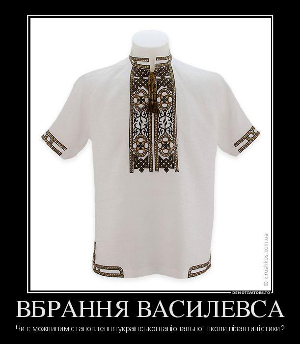 basileus_78