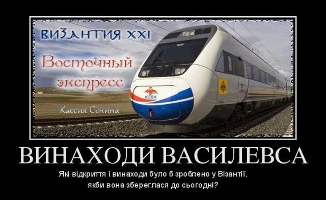 basileus_79