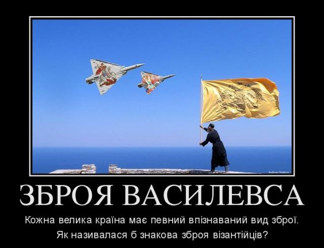 basileus_80