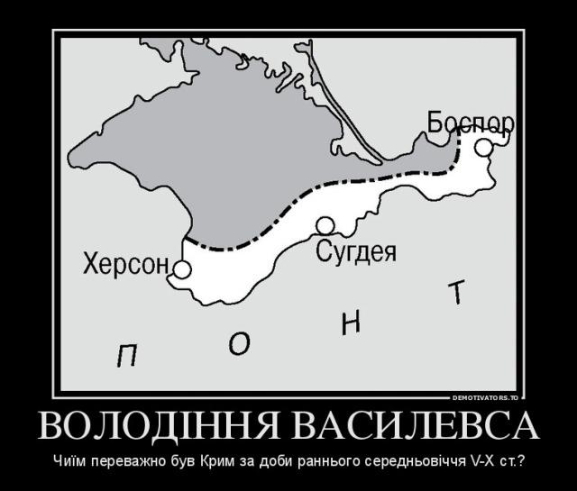 basileus_84