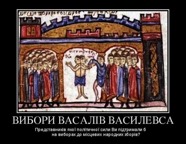 basileus_85