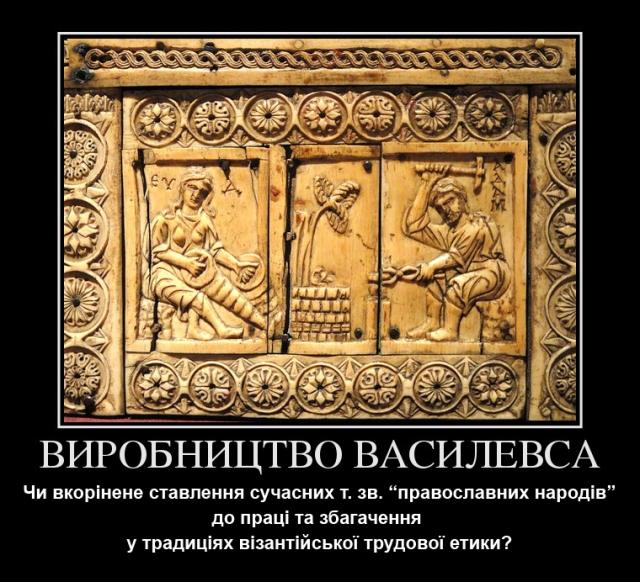 basileus_87