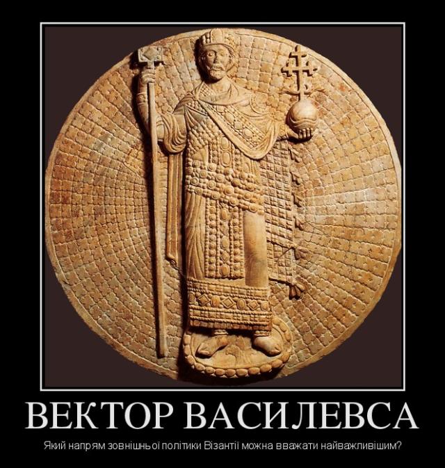 basileus_88