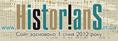 historians.in.ua