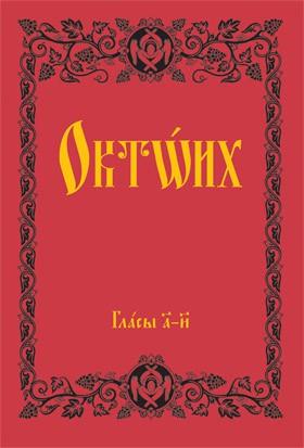 1913_oktoix