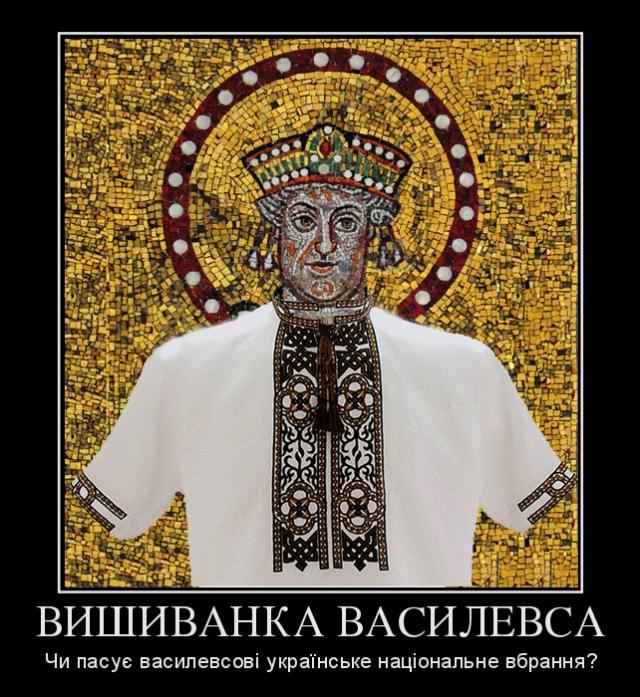 basileus_89