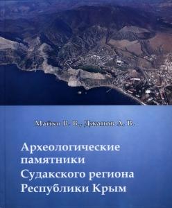 maiko_dzhanov