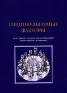 sociokult_faktory