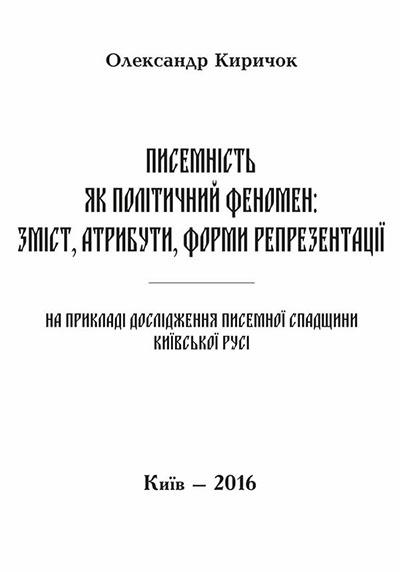 Obkladynka_monograf.cdr