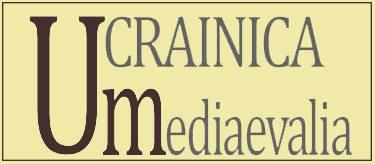 """""""Ucrainica Mediaevalia"""""""